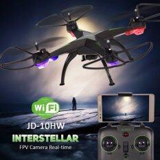 ขาย Jd 10Hw Wifi Fpv With 720P Hd Camera 6Axis High Hold Mode Rc Quadcopter Rtf กรุงเทพมหานคร