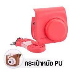 ขาย Jhi กระเป๋าสำหรับกล้อง Fujifilm Instax รุ่น Mini 8 และ 9
