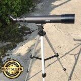ราคา กล้องส่องทางไกล Jiehe ซูม 20 60 X 60 เดินป่า ส่องนก เป็นต้นฉบับ