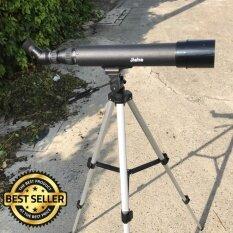ราคา กล้องส่องทางไกล Jiehe ซูม 20 60 X 60 เดินป่า ส่องนก ใหม่ ถูก