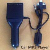 ขาย ซื้อ Jj เครื่องเล่น Car Mp3 ติดรถยนต์ Fm Radio Music Player รุ่น I4