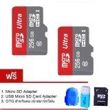 ซื้อ Jj Memory Card 256Gb Micro Sd Card Class 10 Fast Speed 2ชุด แถมฟรี ของแถม3ชิ้น ถูก