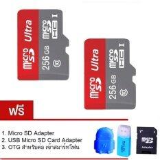 ส่วนลด Jj Memory Card 256Gb Micro Sd Card Class 10 Fast Speed 2ชุด แถมฟรี ของแถม3ชิ้น