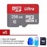 ขาย Jj Memory Card 256Gb Micro Sd Card Class 10 Fast Speedแถมฟรี ของแถม 3ชิ้น ใหม่