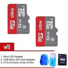 JJ Memory card 32GB Micro SD Card Class 10 Fast Speed 2ชุด แถมฟรี ของแถม3ชิ้น