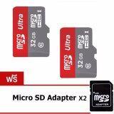 ราคา Jj Memory Card 32Gb Micro Sd Card Class 10 Fast Speed 2ชุด แถมฟรีmicro Sd Adapter ใหม่