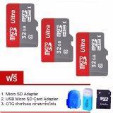 ราคา ราคาถูกที่สุด Jj Memory Card 32Gb Micro Sd Card Class 10 Fast Speed 3ชุด แถมฟรี ของแถม3ชิ้น