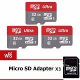 ราคา Jj Memory Card 32Gb Micro Sd Card Class 10 Fast Speed 3ชุด แถมฟรีMicro Sd Adapter เป็นต้นฉบับ