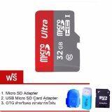 ราคา Jj Memory Card 32Gb Micro Sd Card Class 10 Fast Speedแถมฟรี ของแถม3ชิ้น ใหม่