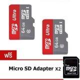ราคา Jj Memory Card 64Gb Micro Sd Card Class 10 Fast Speed 2ชุด แถมฟรีmicro Sd Adapter ที่สุด