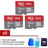 ราคา Jj Memory Card 64Gb Micro Sd Card Class 10 Fast Speed 3ชุด แถมฟรี ของแถม3ชิ้น ถูก