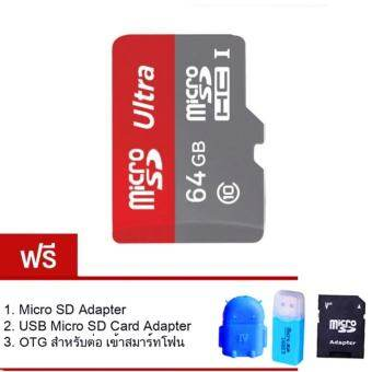 JJ Memory card 64GB Micro SD Card Class 10 Fast Speedแถมฟรี ของแถม3ชิ้น-