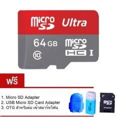 JJ Memory card 64GB Micro SD Card Class 10 Fast Speedแถมฟรี ของแถม3ชิ้น