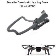 ราคา ราคาถูกที่สุด Joint Victory ตัวป้องกันใบพัดพร้อมขาขยายแบบพับเก็บได้ 2 ใน 1 สำหรับ Dji หัวเทียน Drone