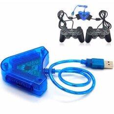 ตัวแปลงจอยเพลย์ Joy Play2 To USB PC