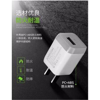 JOYROOMชุดชาร์จพร้อมสาย 1 USB สำหรับ Lightning for IOS 1A Fast Charger รุ่น L-L223(ขาว) มีหัวชาร์จ และสายชาร์จ Lightning ในชุดเดียวกัน