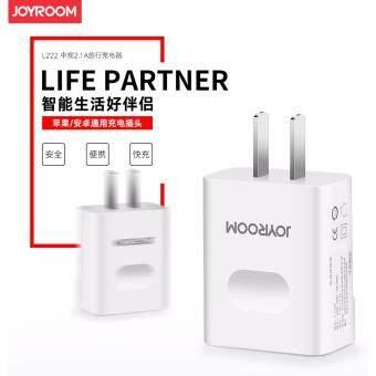 JOYROOM หัวชาร์จมือถือ 2 USB Smart Phone 2.1A Fast Charger รุ่น L-L222 UM2 (ขาว)