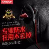 ขาย ซื้อ Joyroom Jr U12 ของแท้100 หูฟังบลูทูธ สำหรับออกกำลังกาย Ipx7 กันเหงื่อ กันน้ำ Super Bass Bluetooth Sports Headphones กรุงเทพมหานคร