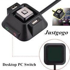 ซื้อ Justgogo Computer Switch ปุ่มรีเซ็ตพลังงานพอร์ตไมโครโฟนเสียงพอร์ท Usb แบบ Dual