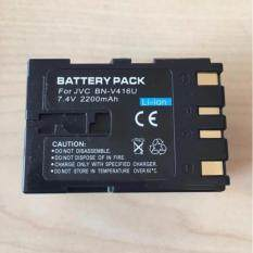 JVC BN-V416U Lithium Ion Rechargeable Battery Pack (7.4 volt - 2200 mAh)