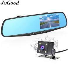 ราคา Jvgood คู่เลนส์ Dash กล้องกระจกมองหลังกระจกรถกล้อง 4 3 นิ้ว Tft จอแอลซีดีหน้าจอ 1080 จุดขับรถบันทึกวิดีโอสำรองกล้องกรัม เซนเซอร์ การบันทึกลูป โหมดที่จอดรถ การตรวจจับความเคลื่อนไหว กลางคืนวิสัยทัศน์ การ์ด Tf ไม่รวม Jvgood จีน