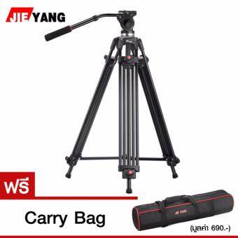 JY0508A JIEYANG Camera Camcorder Tripod Professional for Video Stand / DSLR Video Tripod