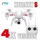 ราคา Jyu Hornet S 5 8G Fpv Drone With 4K Uhd Camera 3 Axis Gimbal Gps Hovering Aerial Edition เป็นต้นฉบับ