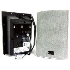 K.Power Speaker Box รุ่น KP-1030 (สีขาว)
