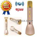ขาย K088 Magic Portable Wireless Bluetooth Karaoke Microphone K Song With Bluetooth Speaker Power Bank Outdoor Ktv Wireless Condenser Handheld Microphone With Mic Speaker Ktv Singing Record For Smart Phones Computer Gold