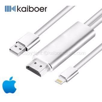 Kaiboer อุปกรณ์เชื่อมต่อมือถือ Iphone ไปทีวี - Lightning to HDTV(HDMI) - สายเชื่อมต่อมือถือไปทีวี รุ่น HiEnd ภาพเสียงคมชัด รับประกัน สำหรับ iPhone 4S ขึ้นไป