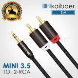 ซื้อ Kaiboer Mini 3 5 Mm To 2 Rca ความยาว 2 เมตร Kaiboer ถูก