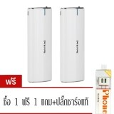 ราคา Kaisiking Powerbank 15600 Mah White ซื้อ 1 แถมฟรี 1 Charger Thailand
