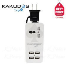 ส่วนลด Kakudos Adapter Usb ปลั๊กไฟ Charger 4 2A Output ชาร์จพร้อมกันได้ 4 ช่อง สีดำ กรุงเทพมหานคร