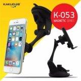 ขาย Kakudos Car Holder ที่วางโทรศัพท์มือถือในรถยนต์แบบแม่เหล็ก K 053 สีดำ ใน กรุงเทพมหานคร