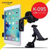 ราคา Kakudos Car Holder ที่วางแท็บเล็ต โทรศัพท์มือถือในรถยนต์ รุ่น K 095 Kakudos