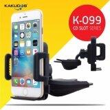 ราคา ราคาถูกที่สุด Kakudos Car Holder ที่วางโทรศัพท์มือถือในรถยนต์แบบเสียบช่องซีดี รุ่น K 099