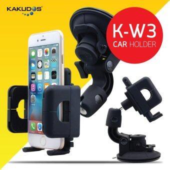 KAKUDOS ที่วางโทรศัพท์มือถือในรถยนต์ ที่จับมือถือ ที่ยึดโทรศัพท์ แท่นวางโทรศัพท์ ขาจับมือถือ Car Holder K-W3 (ผิวเคลือบด้าน)