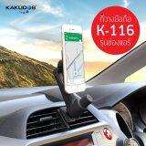 Kakudos Car Holder ที่วางโทรศัพท์มือถือในรถยนต์แบบแม่เหล็ก รุ่นช่องแอร์ K 116 เป็นต้นฉบับ