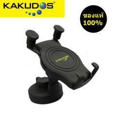 ซื้อ Kakudos Holder ขาตั้ง ที่วางโทรศัพท์มือถือในรถยนต์ของแท้100 K 067 Black ออนไลน์ ถูก