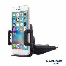 ส่วนลด Kakudos ที่วางโทรศัพท์มือถือในรถยนต์แบบเสียบช่องซีดี Kakudos Car Holder รุ่น K 099 Kakudos กรุงเทพมหานคร