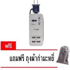 ขาย Kakudos Portable 4Port Usb สีดำ แถมฟรี ถุงผ้ากำมะหยี่ ถูก ไทย