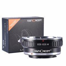 ขาย ซื้อ K F Concept เลนส์ Canon Eos Ef ไปยัง Canon Eos M Ef M กล้อง M5