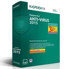 ราคา Kaspersky Anti Virus 2015 3 Pcs Kav03Bsv15Fs ไทย