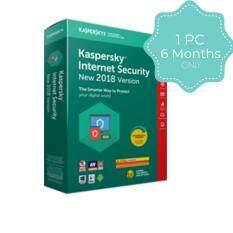 Kaspersky Internet Security 2018 6 Months 1Pc Key Only ของแท้ 100 ติดตั้งฟรี ใหม่ล่าสุด