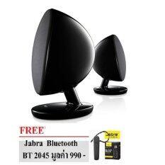 KEF EGG Hi-Res Music Systems (Black) ประกันศูนย์ ฟรี Jabra bluetooth headset รุ่น BT2045 มูลค่า 990- ราคานี้หมดเขต 15 ม.ค.61 เท่านั้น!