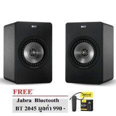 KEF X300A Digital Hi-Fi Speakers ประกันศูนย์ ฟรี Jabra bluetooth headset รุ่น BT2045 มูลค่า 990-