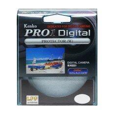 โปรโมชั่น Kenko 55 Mm Pro 1 D Digital Protector Filter Kenko ใหม่ล่าสุด