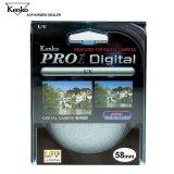 ราคา Kenko Pro1 Digital Uv 58Mm ใน ไทย