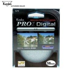 ราคา Kenko Pro1 Digital Uv 58Mm ออนไลน์ ไทย