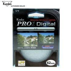 Kenko PRO1 Digital UV 62mm